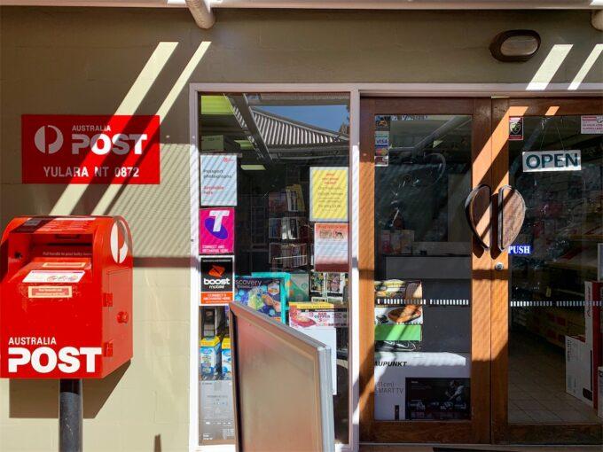 エアーズロックの郵便局