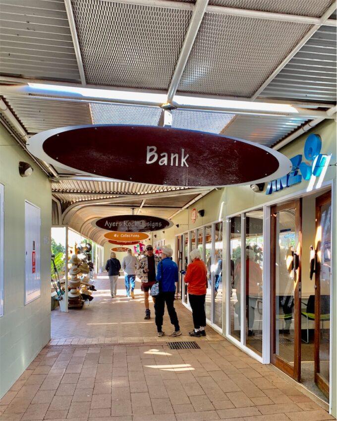 エアーズロックの銀行